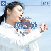 【特価】DAJ 359 MODERN BUSINESS WOMEN【メール便可】
