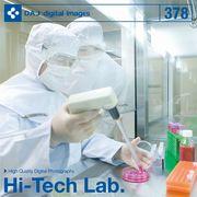【特価】DAJ 378 Hi-Tech Lab.【メール便可】