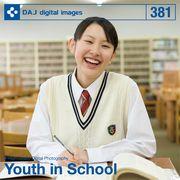 DAJ 381 Youth in School【メール便可】