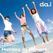 DAJ 387 Holiday in Resort【メール便可】