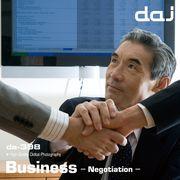【特価】DAJ 398 Business -Negotiation-【メール便可】