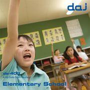 DAJ 403 Elementary School【メール便可】