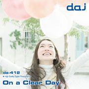 【特価】DAJ 412 On a Clear Day【メール便可】