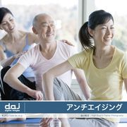 DAJ 413 アンチエイジング【メール便可】