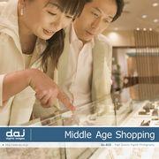 【特価】DAJ 415 Middle Age Shopping【メール便可】
