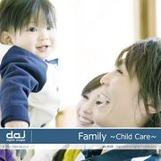 DAJ 419 Family -Child Care-【メール便可】