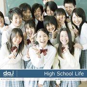 DAJ 421 High School Life【メール便可】
