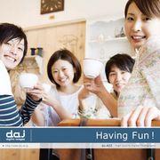 【特価】DAJ 422 Having Fun !【メール便可】
