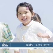 DAJ 423 Kids -Let's Play !!-【メール便可】