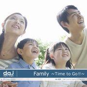 【特価】DAJ 425 Family -Time to Go !!-【メール便可】