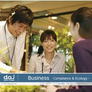 DAJ 434 Business -Compliance&Ecology-【メール便可】