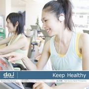 DAJ 436 Keep Healthy【メール便可】