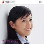 EGAOIMAGES S017 ビジネス「ビジネスウーマン」【メール便可】