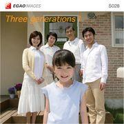 EGAOIMAGES S028 ファミリー「三世代家族1」【メール便可】