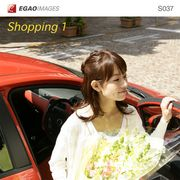 EGAOIMAGES S037 ライフスタイル「ショッピング1」【メール便可】