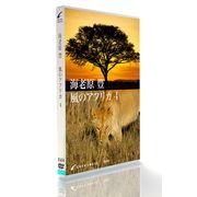 GRAN IMAGE K654 海老原豊・風のアフリカ 4【メール便可】