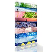 GRAN IMAGE X113 ベストセレクション1 スキフォト。【メール便可】