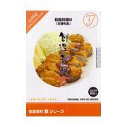 創造素材 食シリーズ[37]和風料理8(定番和食)【メール便可】
