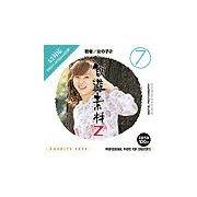 創造素材 Zシリーズ [7] 若者/女の子2【メール便可】