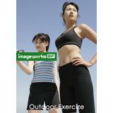 Image Werks RF 02 Outdoor Exercize〈アウトドア エクササイズ〉【メール便可】