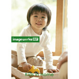 Image Werks RF 05 Kids in Home〈キッズ イン ホーム〉【メール便可】