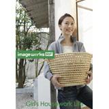 Image Werks RF 27 Girl's Housework Life〈ガールズ ハウスワークライフ〉【メール便可】
