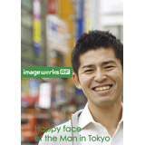 Image Werks RF 29 Happy face of the Man in Tokyo〈ハッピー フェイス オブ ザ マン イン トウキョウ〉【メール便可】