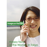 Image Werks RF 30 Happy face of the Woman in Tokyo〈ハッピー フェイス オブ ザ ウーマン イン トウキョウ〉【メール便可】