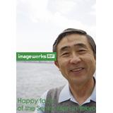 Image Werks RF 31 Happy face of the Senior Man in Tokyo〈ハッピー フェイス オブ ザ シニア マン イン トウキョウ〉【メール便可】