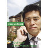 Image Werks RF 32 Cool face of the Man in Tokyo〈クール フェイス オブ ザ マン イン トウキョウ〉【メール便可】