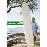 Image Werks RF 40 Senior Man in Hawaiian Style〈シニア マン イン ハワイアンスタイル〉【メール便可】