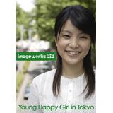 Image Werks RF 44 Young Happy Girl in Tokyo〈ヤング ハッピー ガール イン トウキョウ〉【メール便可】
