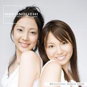 Makunouchi 002 Beautiful Girls【メール便可】