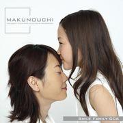 Makunouchi 004 Smile Family【メール便可】