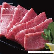 Makunouchi 006 Meat & Steak【メール便可】