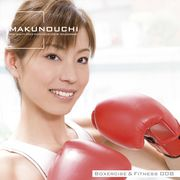 Makunouchi 008 Boxercise & Fitness【メール便可】