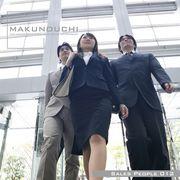 Makunouchi 012 Sales People【メール便可】