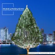 Makunouchi 017 Christmas Fantasy【メール便可】