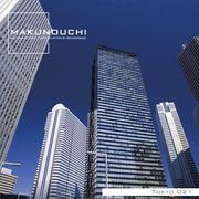 Makunouchi 021 Tokyo【メール便可】