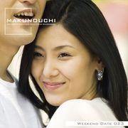 Makunouchi 023 Weekend Date【メール便可】
