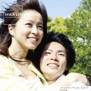 Makunouchi 027 Happy Time【メール便可】