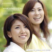Makunouchi 028 Women's Urban Life【メール便可】