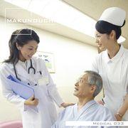 Makunouchi 033 Medical【メール便可】