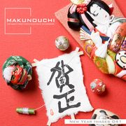 Makunouchi 041 New Year Images【メール便可】