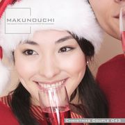 Makunouchi 043 Christmas Couple【メール便可】