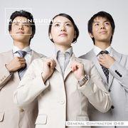 Makunouchi 048 General Contractor【メール便可】