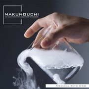Makunouchi 050 Medical Kits【メール便可】