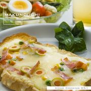 Makunouchi 051 Home Cooking【メール便可】