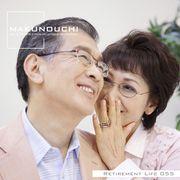 Makunouchi 055 Retirement Life【メール便可】