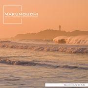 Makunouchi 056 Shonan【メール便可】